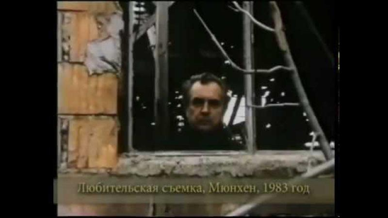 Александр Зиновьев -Зияющие Высоты.