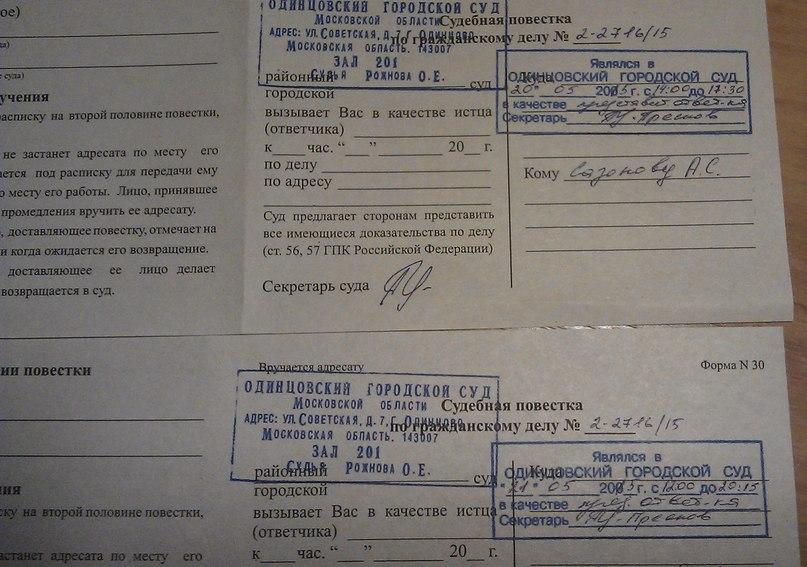 Алексей Сазонов | Москва