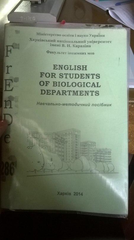 Учебник Английского Языка Аракин 2 Курс.rar Скачать