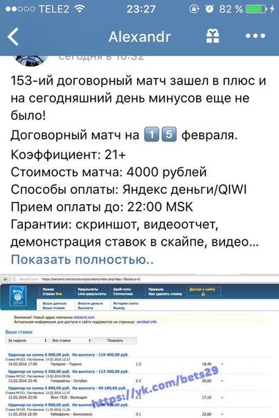 Александр Новиков кидает людей. Вот вам доказательства. Теперь просто не отвечае...