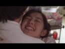 Озорной поцелуй 2: Любовь в Токио 13/16 (озвучка: Julia Prosenuk)
