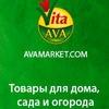 Удобрения AVA   Интернет-магазин AvaMarket.com
