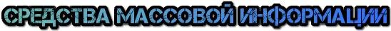 Voliada Role Play | Зарплаты государственных организаций MO8-8wOQjrU