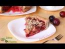 Пирог со сливами на песочном тесте рецепт постный