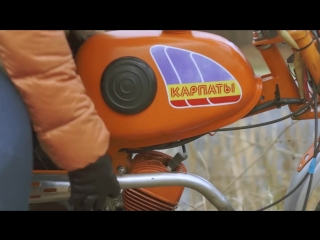 Мопед Карпаты Мини Спорт - Old Russian Moped