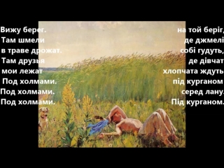 Юрий Устинов - Под холмами (1981) - (+ текст попытки перевода)