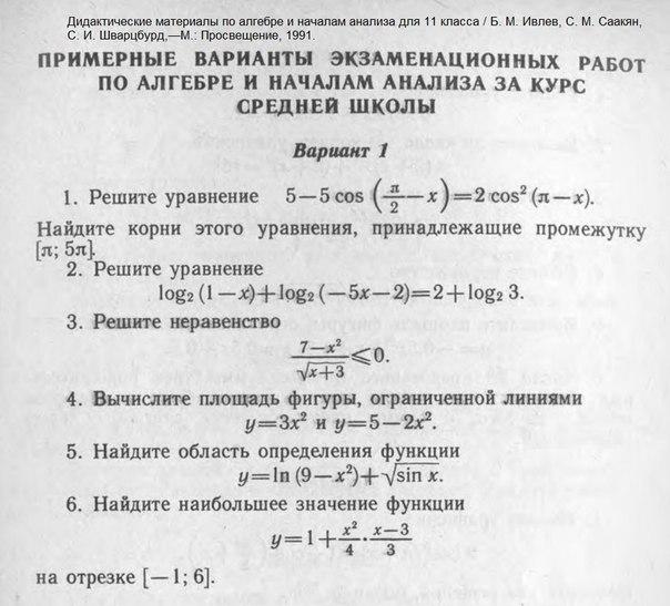 https://pp.vk.me/c628628/v628628449/2336b/MFf_ILc34tU.jpg