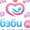 БЭБИ.ру - счастливые мамы на baby.ru