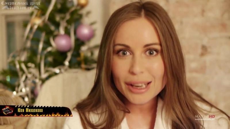 Юлия, пожидаева порно видео (3 videos)