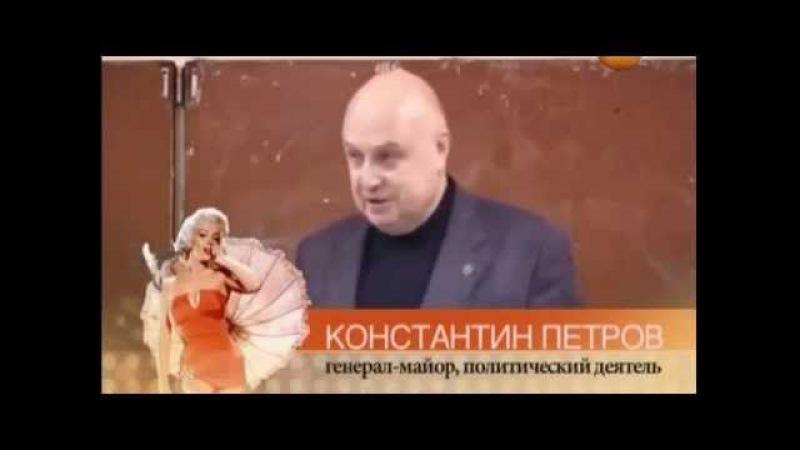 Об убийстве генерала Петрова К П