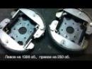 Автоматическое центробежное сцепление