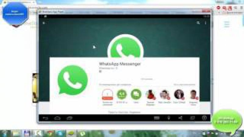 Как скачать и установить WhatsApp на компьютер бесплатно. WhatsApp на PC [Подробная инструкция] » Freewka.com - Смотреть онлайн в хорощем качестве