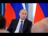 Владимир Путин. Интервью Путина. Международный экономический форум