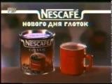 Реклама прошлых лет, начало 2000-х.