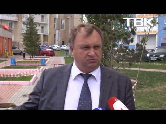 новости твк красноярск сегодняшний выпуск