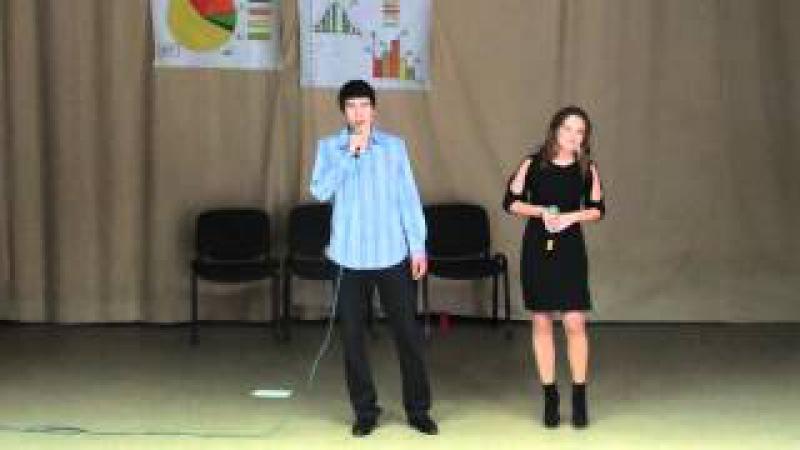 Песня Голуби День экономиста СыктГУ 2012