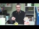 Тестирование супа Wellness от Орифлэйм