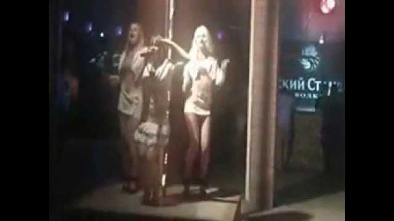 Шоу-группа Бон-пари. песня Синдбад мореход