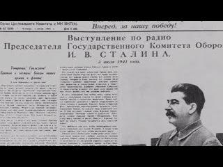 Русский след. Забытый рубеж. Тайна Линии Сталина