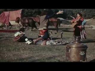 Цыганские напевы (фильм-концерт, 1977 г.)
