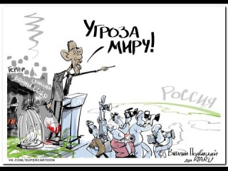 Мультик Взрослым!!! Американские СМИ Сообщают!!! Cartoon Adults!!! American media Reported!!!