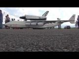 Космический корабль Буран стартует в небе с самолета Мрия Ан-225, радиоуправл...