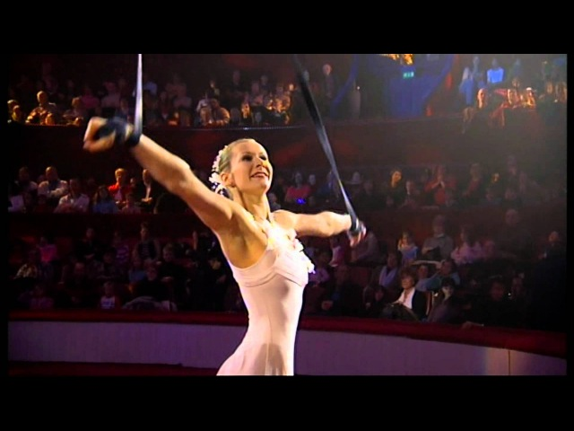 Natalia Egorova Cirque D'Hiver Bouglione