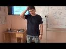 Непрямой миофасциальный массж Евгений Литвиченко 7