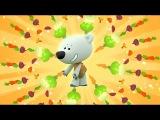 Мимимишки - Несовременная еда (6 серия) Мультфильм для детей