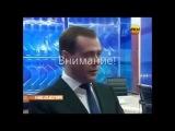 Дмитрий Медведев о нефилимах в России