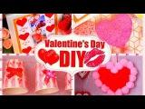 DIY! Украшаем комнату ко Дню Святого Валентина!