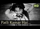 Patli Kamar Hai - Premnath - Cuckoo - Barsaat - Lata Mangeshkar Mukesh Duets