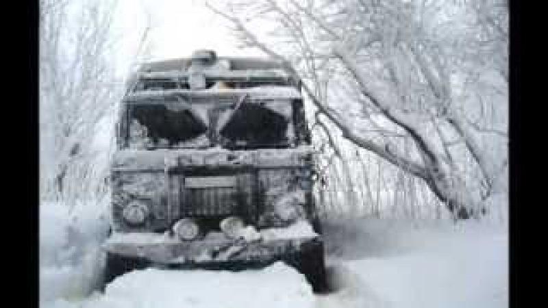 любимая машина Газ 66