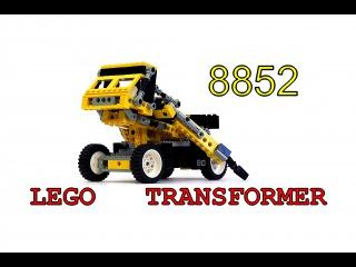 Lego Technic 8852 Robot Transformer – Робот Трансформер – Легенды Лего Техник – Обзор №9