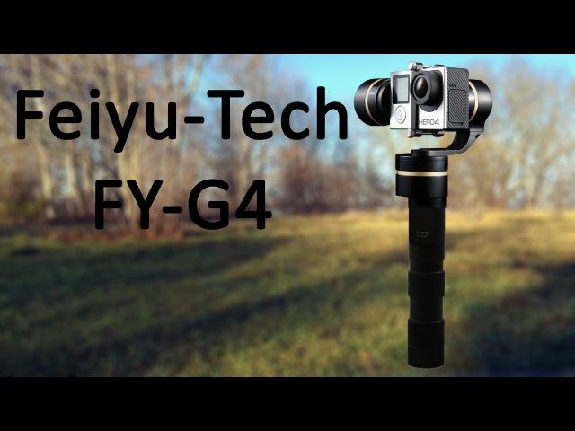 Обзор Тест стабилизатора feiyu tech fy g4 для GoPro