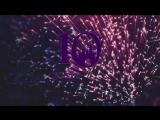 Десятое Королевство - Детские праздники в Томске [720p]