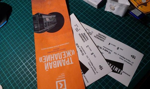 Театральная Афиша - Отзывы о спектакле