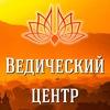 ISKCON ● (Харе Кришна) ● Иваново