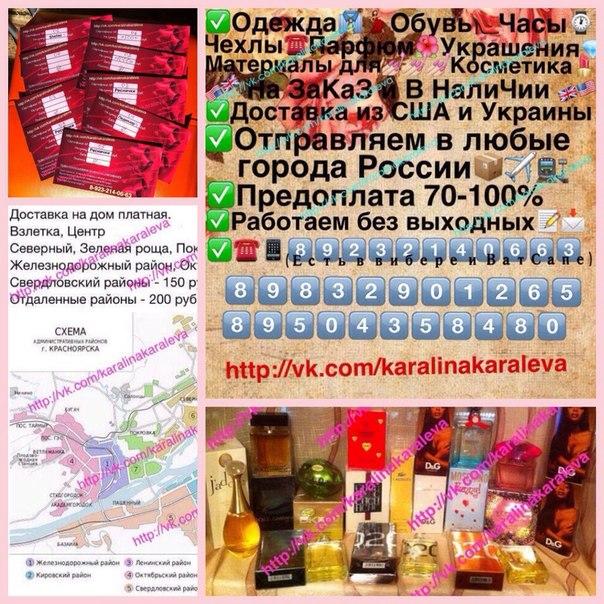Секс московская область 11 фотография