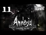 Прохождение Amnesia: A Machine for Pigs #11 Енох, Эдвин, Освальд и я [Финал]