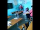 как мы развлекаемся на уроке без учителя