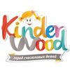 """Детский клуб """"Kinderwood"""""""