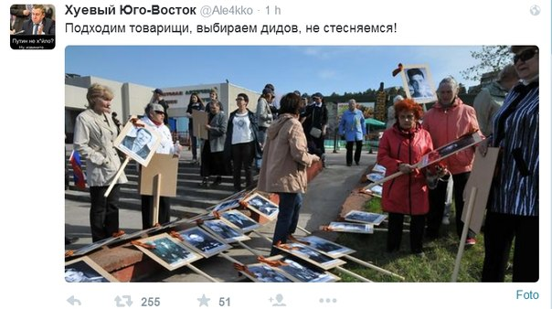 """ООН откроет офис в Украине для содействия имплементации """"минских договоренностей"""", - Порошенко - Цензор.НЕТ 94"""