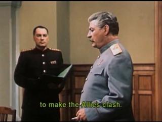 """к/ф """"Падение Берлина"""" (2) 1949г."""