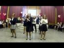 Танец 10А класса на Посвящении в старшеклассники