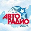 Авторадио Самара 104.8 FM