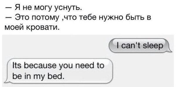 Беременна не могу уснуть