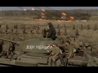 Саундтрек из фильма Диверсант 2:Конец войны