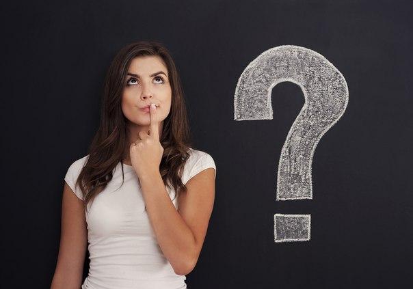 Город Мастеров Рубрика: Вопрос?Ответ!