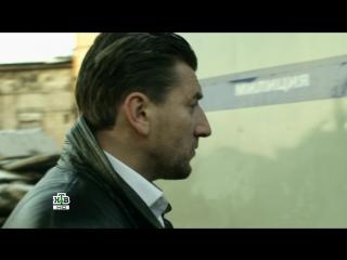 Чума (Девяностые) 1 сезон 23 серия из 24 (2015) HD 720p